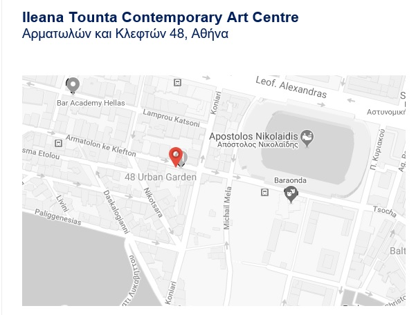 Ileana Tounta Contemporary Art Centre
