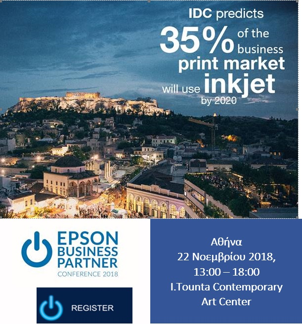 Epson Business Conference