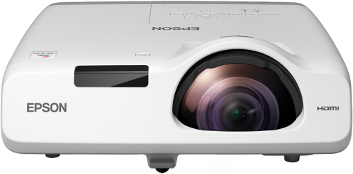 Epson Projector - EB-520 - ΠΡΟΒΟΛΙΚΟ