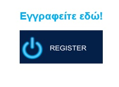 register-epson-business-conference